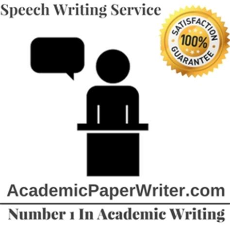 Introduction academic essay sample